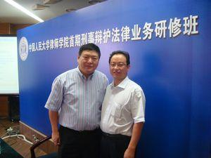 三门峡律师服务网