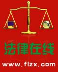 张汉武律师