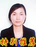 周俊桃律师
