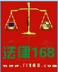 王高峰律师