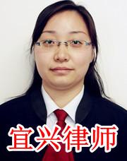 唐瑜珍律师