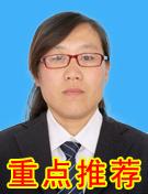 李华英律师