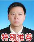 田景云律师
